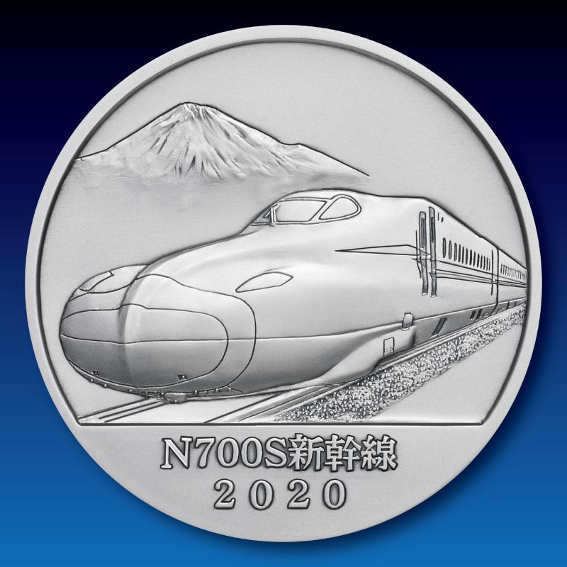 N700S新幹線記念メダル C.純銀製メダル