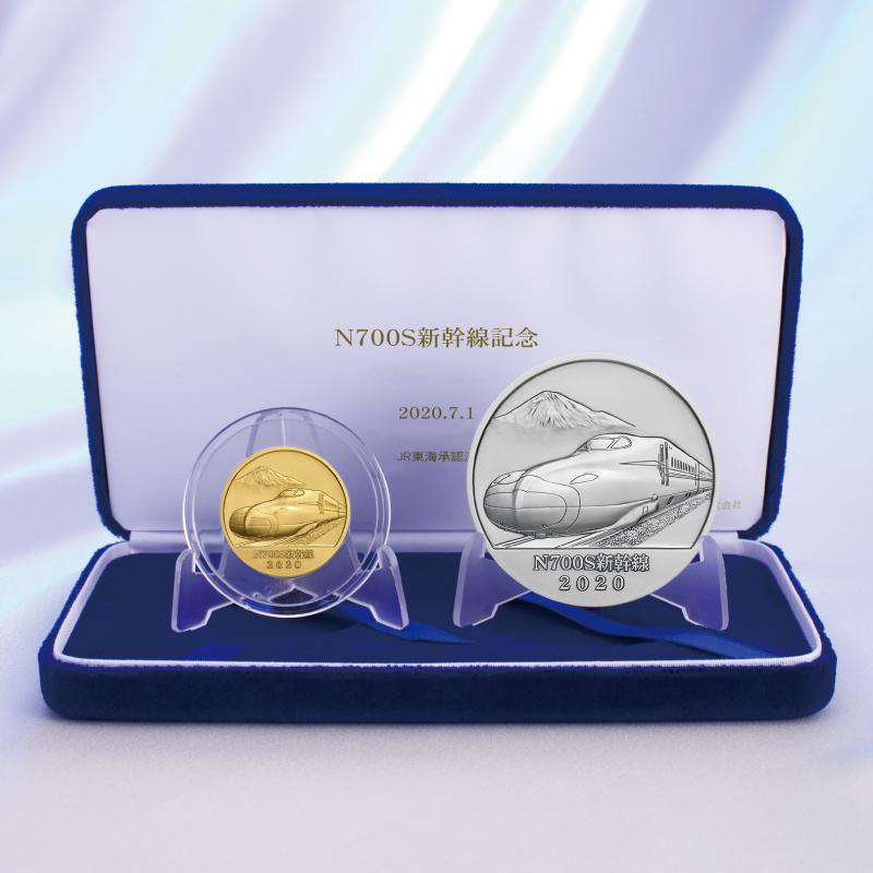 N700S新幹線記念メダル D.純金、純銀2点セット(B+C)