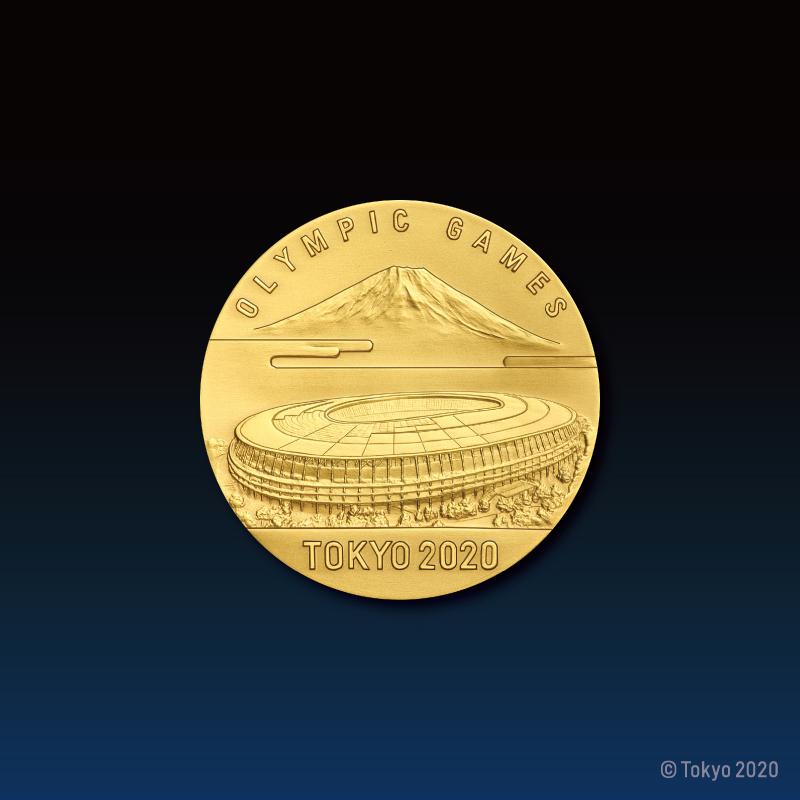 東京2020オリンピック競技大会公式ライセンス商品 記念メダリオン 純金、純銀2点セット