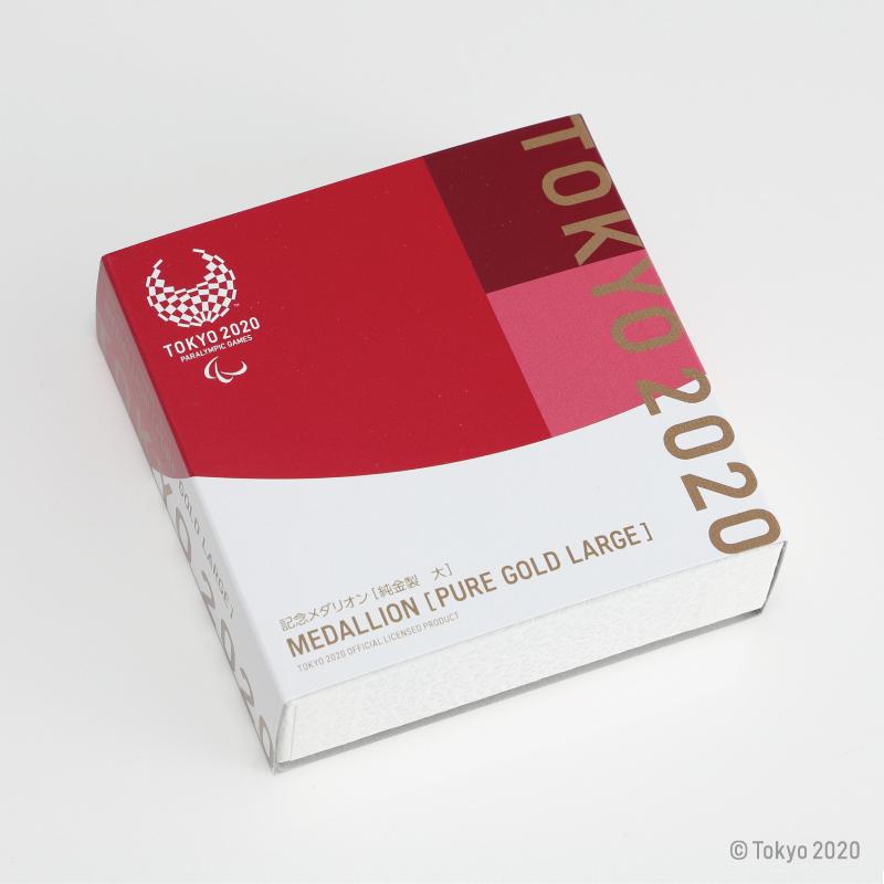 東京2020パラリンピック競技大会公式ライセンス商品 記念メダリオン 純金製・大