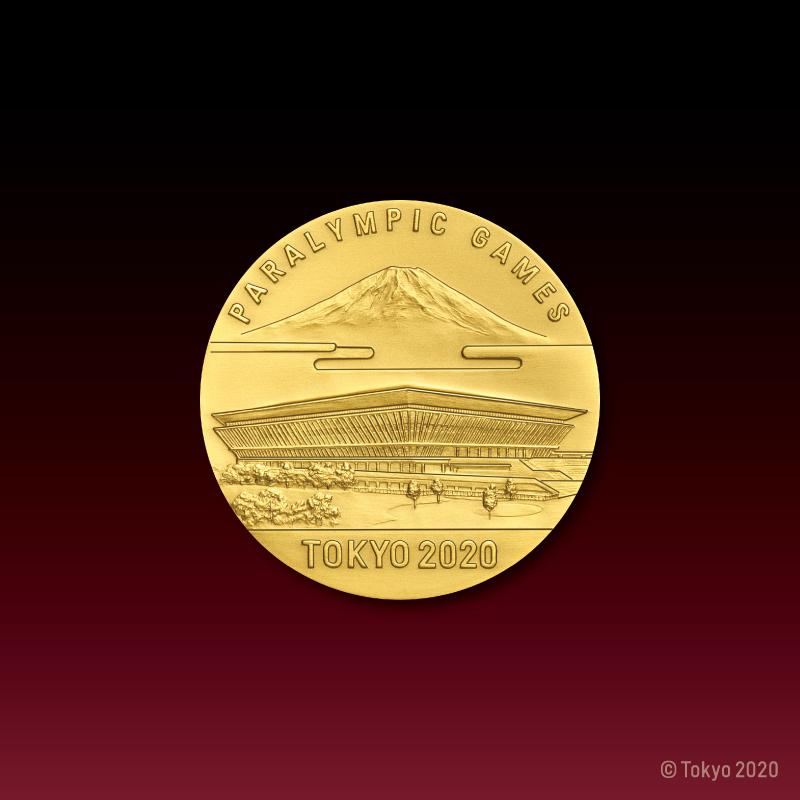 東京2020パラリンピック競技大会公式ライセンス商品 記念メダリオン 純金製・小