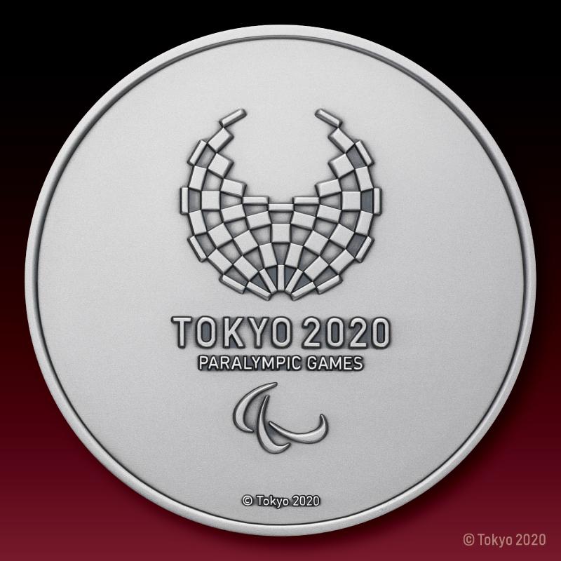 東京2020パラリンピック競技大会公式ライセンス商品 記念メダリオン 純銀製