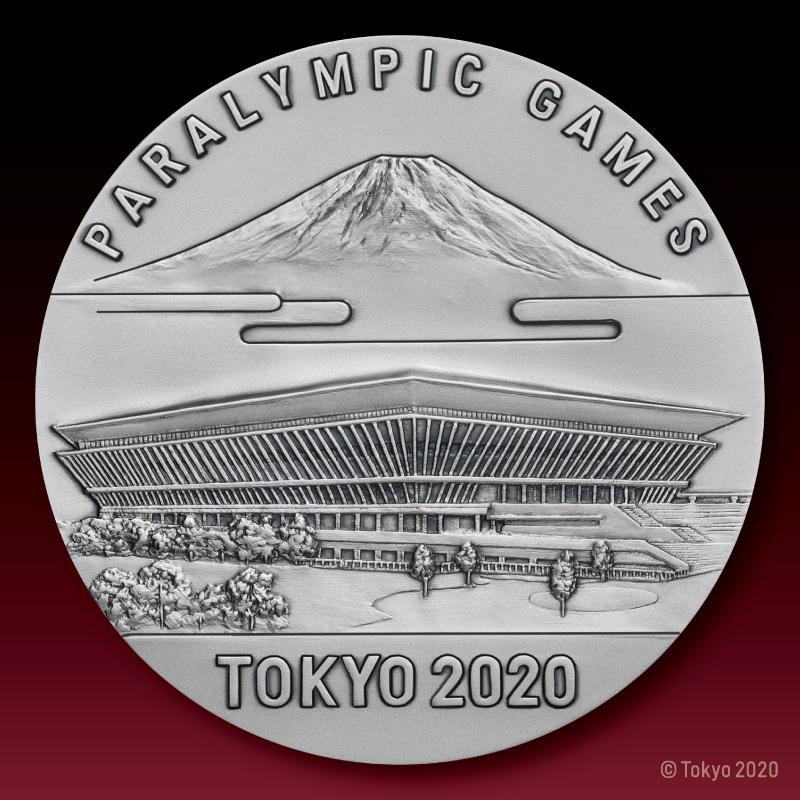 東京2020パラリンピック競技大会公式ライセンス商品 記念メダリオン 純金、純銀2点セット