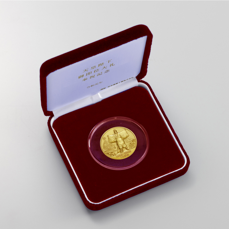 天皇陛下御即位大礼 奉祝記念メダル B.純金製メダル