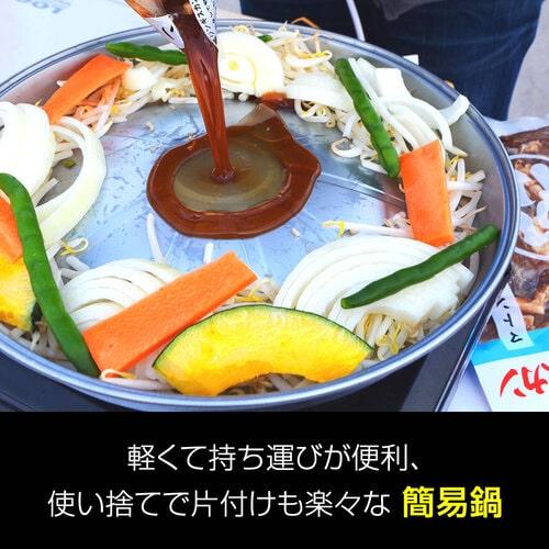 送料無料!【簡易鍋付】ファミリーセットA(人気二種)《冷凍》