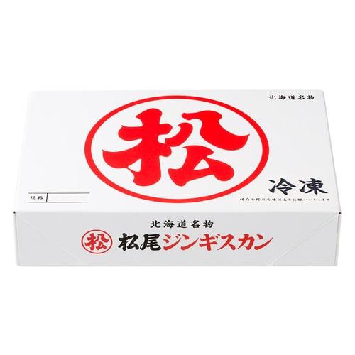 ジンギスカン四種食べ比べギフトセット (400g×4)《冷凍》
