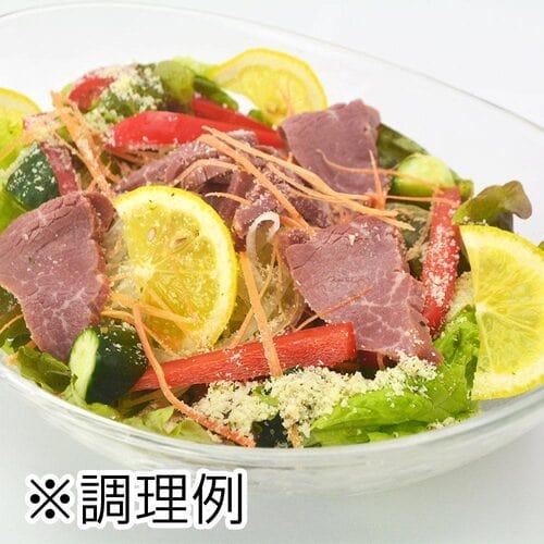 【期間限定・数量限定】ラムショートロインハム(S)(ブロックカットタイプ)《冷凍》