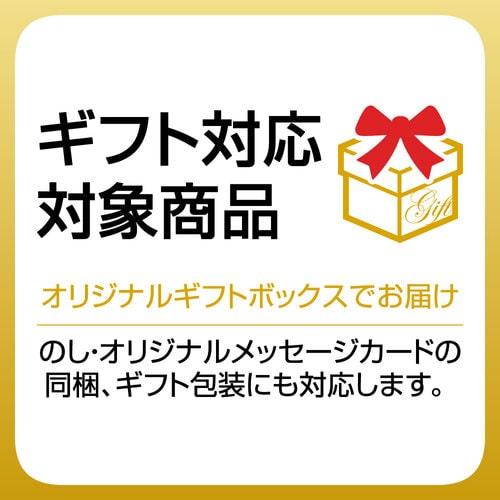 ラム二種食べ比べギフトセットA (400g×4)《冷凍》