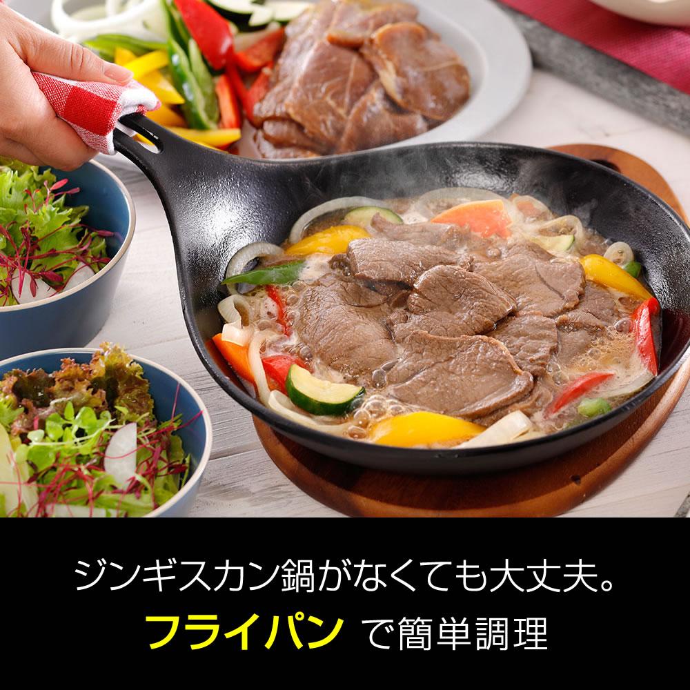 送料無料!食べ比べセット&雪わさび付き《冷凍》【のし対応】