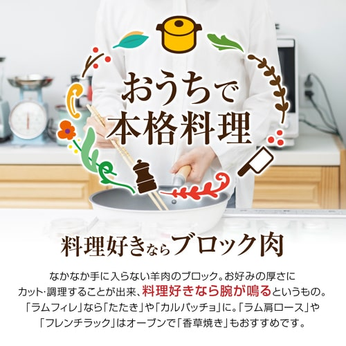 【マトン】北海道滝川産サフォークマトン 味付タンスモーク2L《冷凍》【最短9/4(土)以降のお届け】