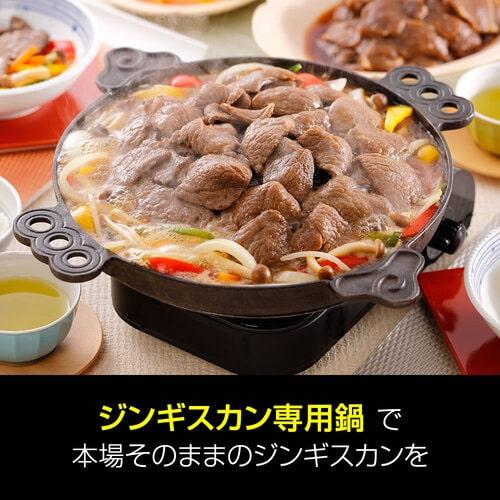 味付ラムリブロース 400g 【直営店限定】《冷凍》