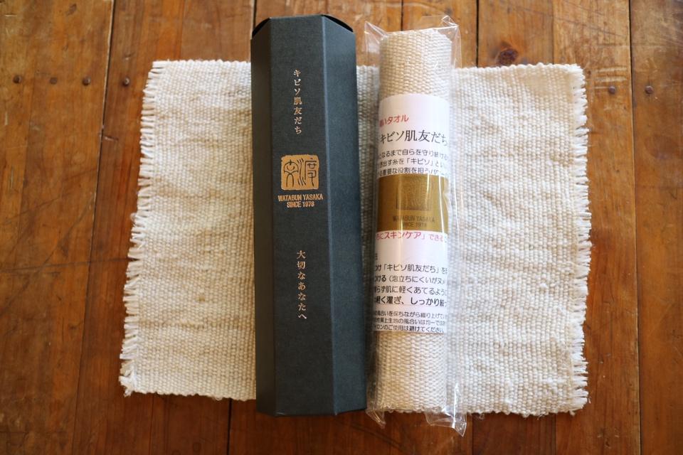 キビソ(潤い浴用タオル/ソフトタイプ)