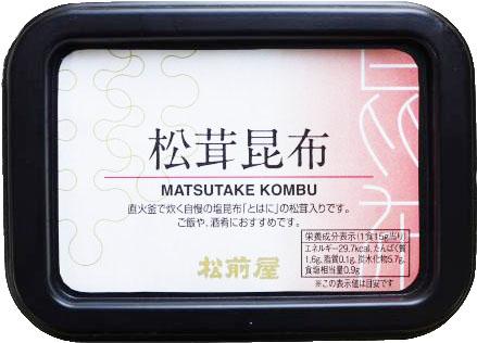 松茸昆布(カップ入り)