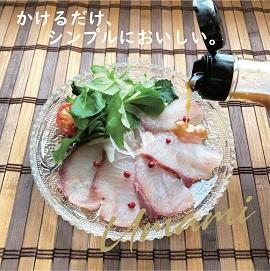 水塩うまみタレセット【さわやかゴマ黒酢】