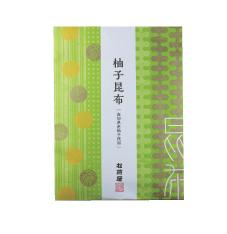 柚子昆布(ギフト袋入り)