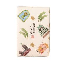 松前屋のおもたせ(大阪ver) OMO-10
