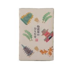 松前屋のおもたせ(奈良ver) OMO-11