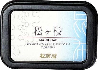 松ヶ枝(カップ入り)