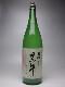 黒牛2BY 純米≪うすにごり≫生酒原酒 1800ml