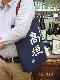 高垣 純米酒 ロゴ入り≪手提げ袋≫(内ポケット付き)