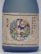 【自然栽培米使用!】純米酒 紀和み(きわみ) 300ml