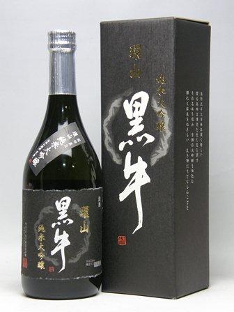 黒牛 純米大吟醸 環山 720ml(専用ギフト箱入り)