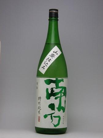 南方28BY 山廃仕込み 特別純米酒<若水全量使用> 1800ml