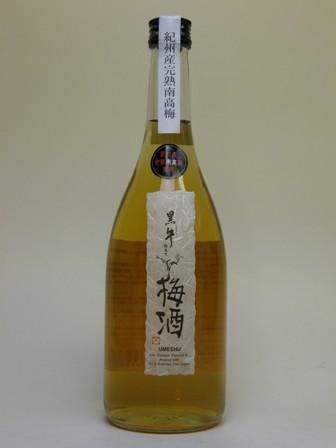 黒牛原酒仕立て 完熟南高梅梅酒 720ml