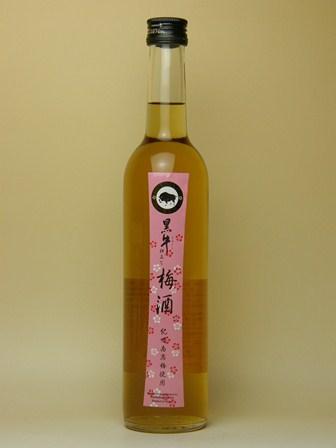 黒牛原酒仕立て 完熟南高梅梅酒 500ml