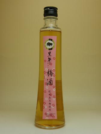 黒牛原酒仕立て 完熟南高梅梅酒 300ml
