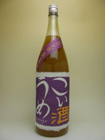 【食べる梅酒!】紀州 完熟南高梅 こいうめ酒 1800ml