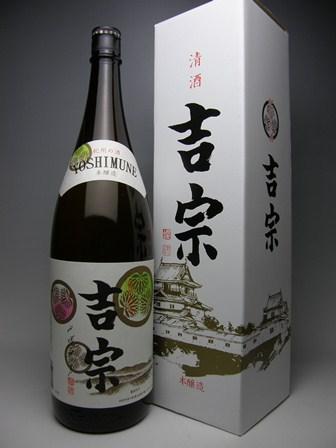 紀州の酒 吉宗 本醸造 1800ml(専用カートン入)【お届けまで4〜5営業日】