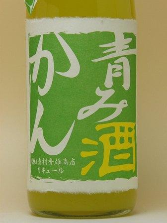 青みかん酒(日本酒仕立て) 1800ml