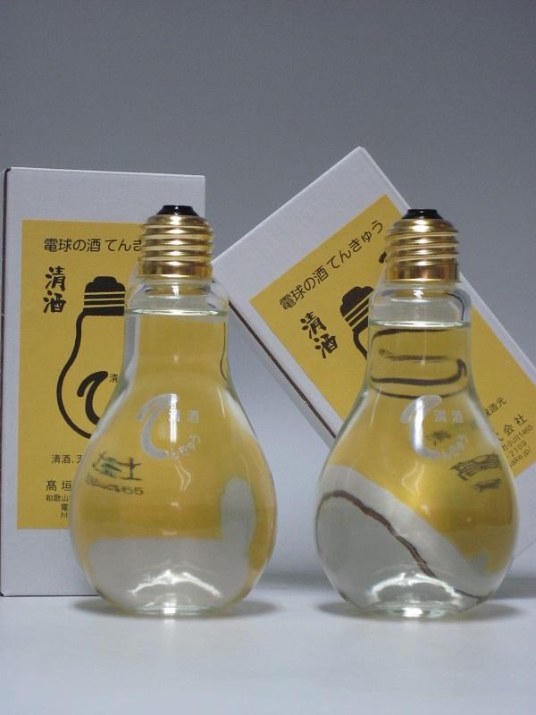 高垣酒造場 電球の酒 てんきゅう 180ml(白2本セット)