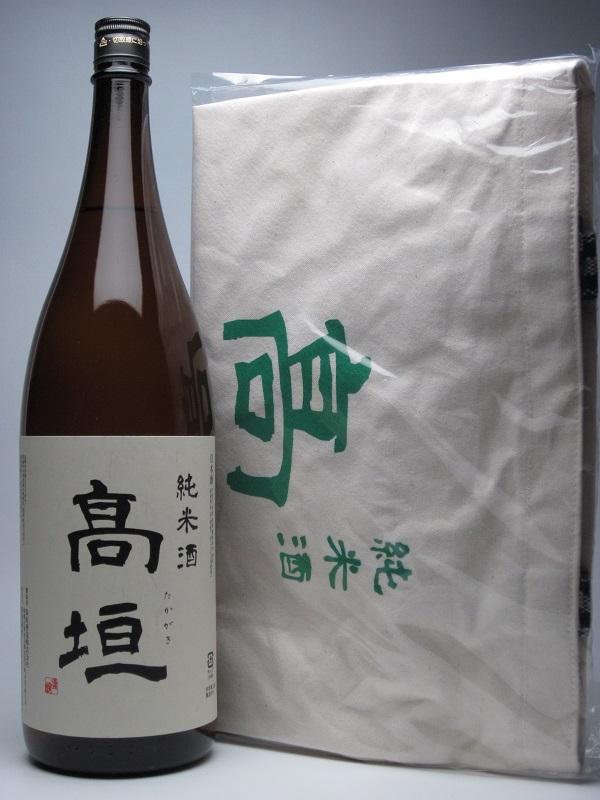 高垣R1BY純米酒1800ml&高垣ロゴ入り≪手提げ袋≫グリーン(内ポケット付き)セット