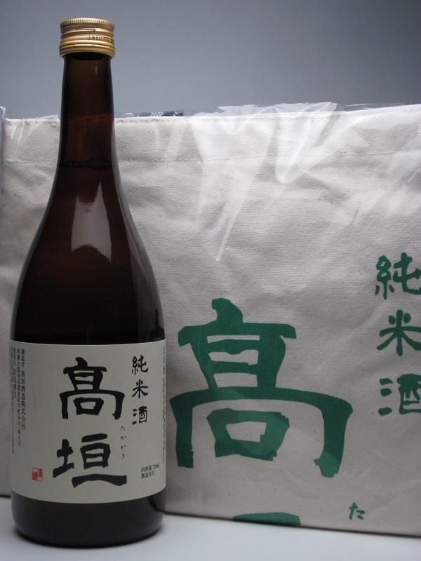 高垣R1BY純米酒720ml&高垣ロゴ入り≪手提げ袋≫グリーン(内ポケット付き)セット