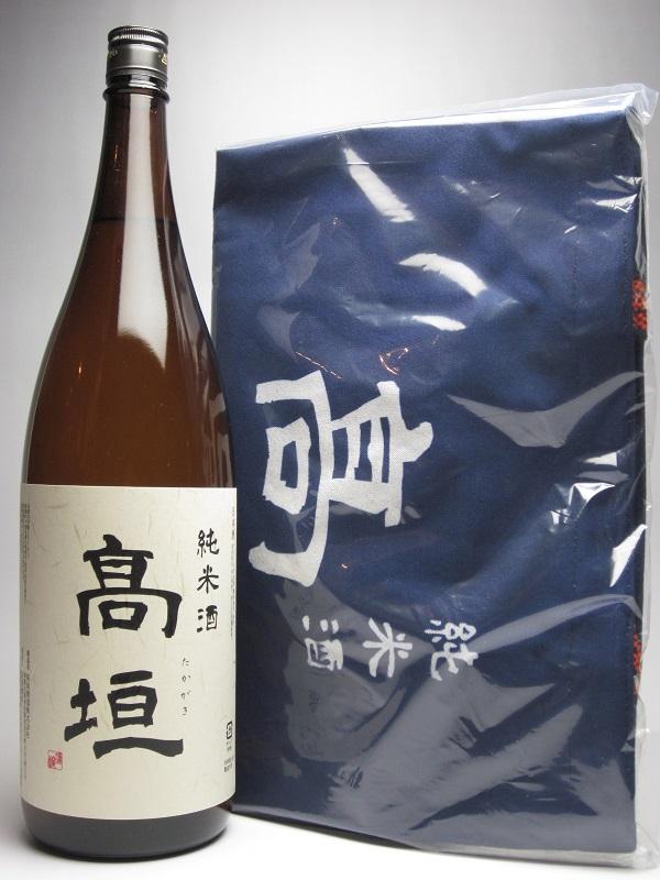 高垣R1BY純米酒1800ml&高垣ロゴ入り≪手提げ袋≫(内ポケット付き)セット