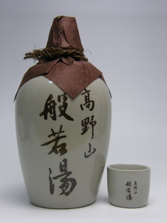 高野山般若湯 徳利原酒 720ml