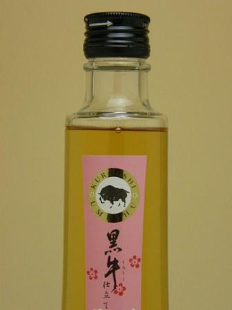 黒牛原酒仕立て 完熟南高梅梅酒 300ml(専用箱入り)