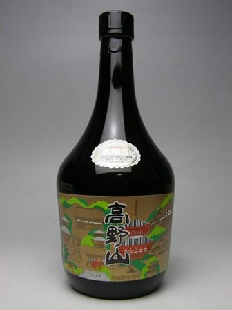 高野山 本醸造 黒瓶 720ml(専用カートン入)【お届けまで4〜5営業日】