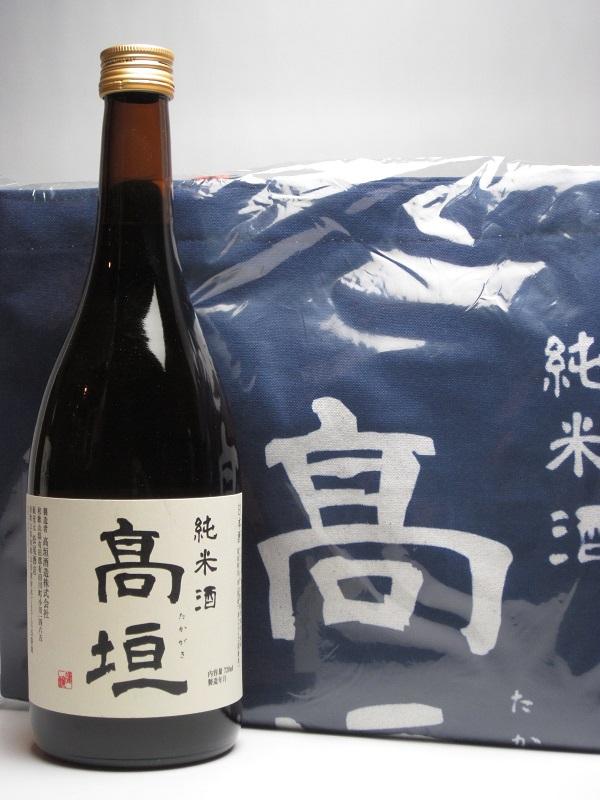 高垣R1BY純米酒720ml&高垣ロゴ入り≪手提げ袋≫(ポケット付き)セット