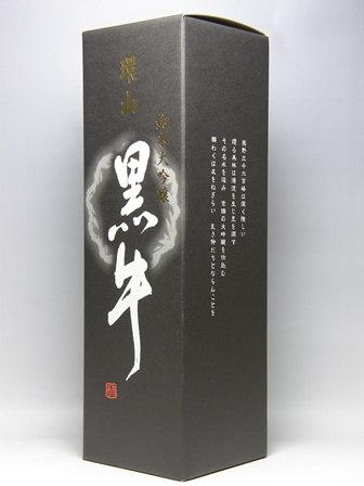 黒牛 純米大吟醸 環山 1800ml(専用ギフト箱入り)
