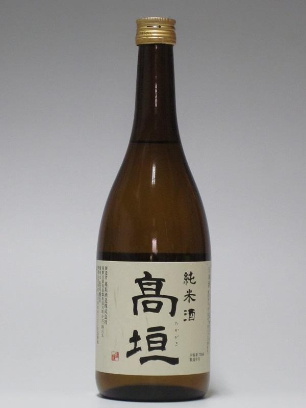 【銀行振込・郵便振替 限定!】高垣 令和1BY 純米酒 720ml