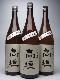 【銀行振込/郵便振替 限定!】高垣 令和2BY 純米酒≪秋あがり≫ 1800ml
