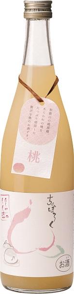 ちょぼろく あら川の桃酒 720ml【産地限定】【生産者が見える】【手造り】【楽しい】