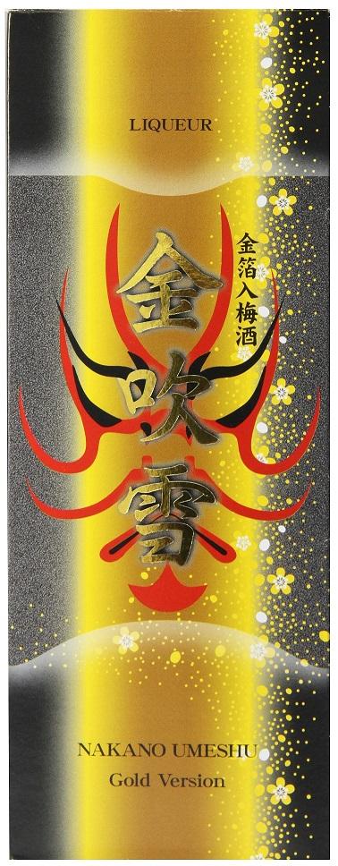 中野BC 金吹雪 Gold Version 720ml(専用箱入り)【お届けまで4〜5営業日】