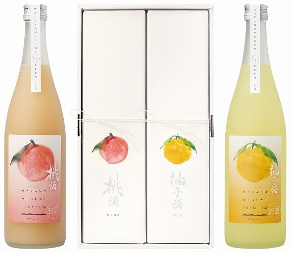 『WAKANO MEGUMI PREMIUM』 柚子酒・桃酒 720ml 2本セット(専用ギフトケース入り)