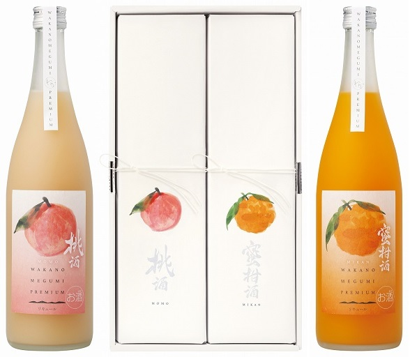 『WAKANO MEGUMI PREMIUM』 桃酒・蜜柑酒 720ml 2本セット(専用ギフトケース入り)
