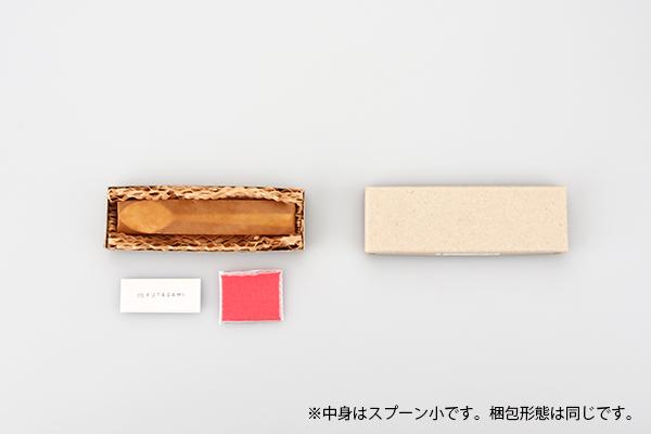 ◆バターナイフ