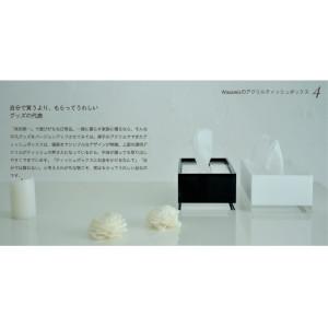 WAZ011 SABIAティッシュボックス ホワイト